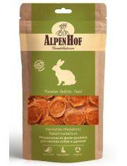 Медальоны из  филе кролика  для щенков и собак мелких пород