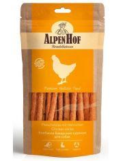 Колбаски боварские с курицей для щенков и собак мелких пород