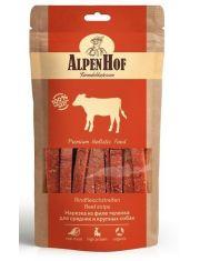 Нарезка из филе теленка для собак средних и крупных пород