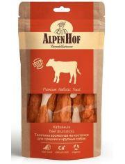 Телятина ароматная на косточке  для собак средних и крупных пород
