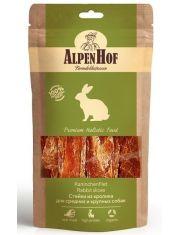 Стейк из кролика для собак средних и крупных пород