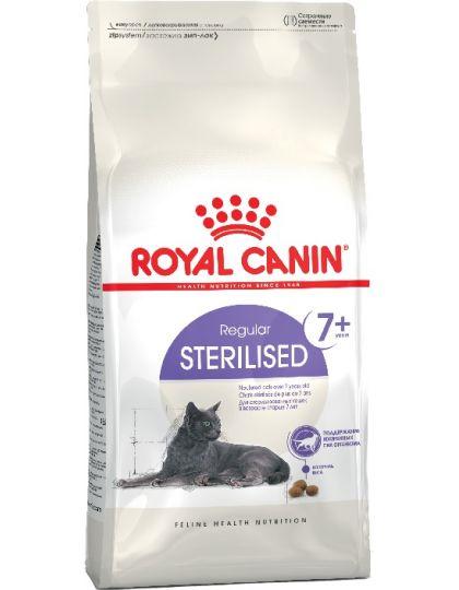 Sterilised +7 корм для стерилизованных кошек старше 7 лет