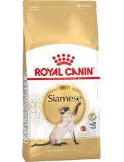 Siamese Adult полнорационный корм для сиамских кошек старше 12 месяцев