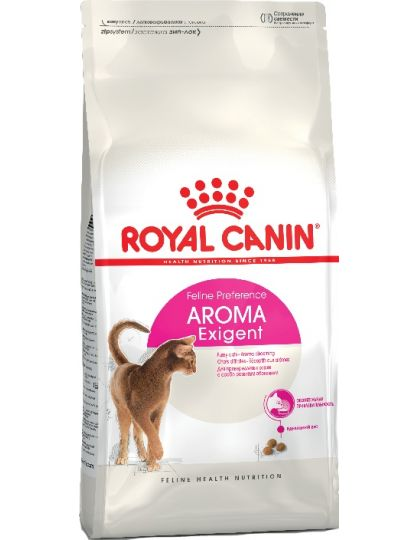 Aroma Exigent для привередливых к аромату продукта