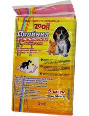 Пеленки 60*90см Zoo One Премиум гигиенические для животных