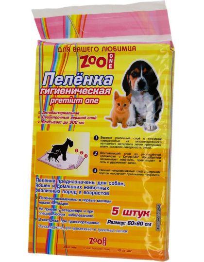 Пеленки 60*60см Zoo One Премиум гигиенические для животных