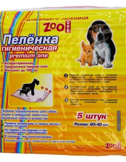 Пеленки 60*40см Zoo One Премиум гигиенические для животных