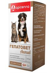 Гепатовет Актив суспензия применяемая при заболеваниях печени различной этиологии у кошек и собак
