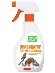 Умный спрей Ликвидатор пятен и запахов для грызунов, хорьков, птиц и рептилий