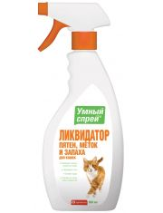 Умный спрей ликвидатор пятен, меток и запаха для кошек