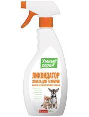 Умный спрей ликвидатор запаха для туалета кошек и собак декоративных пород
