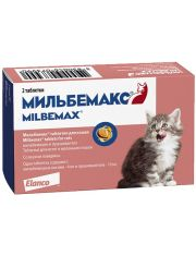 Мильбемакс антигельминтик для котят и молодых кошек