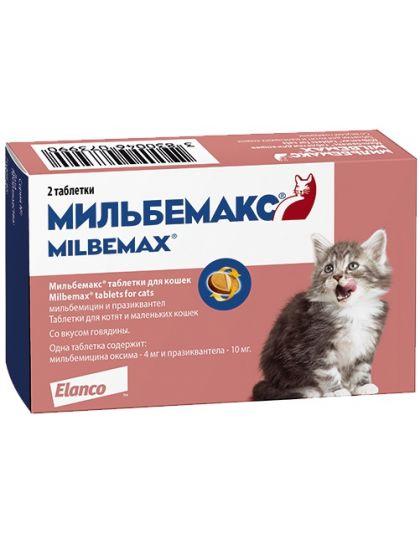 Мильбемакс антигельминтик для котят и маленьких кошек (1 таб на 1-2 кг)