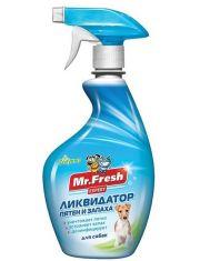 3в1 ликвидатор пятен и запаха для собак