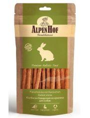 Колбаски баварские для собак из кролика