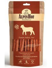 Колбаски баварские для собак из ягненка