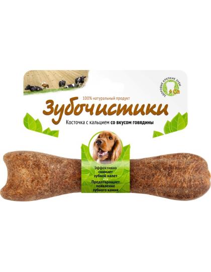 Зубочистики для собак средних пород со вкусом говядины