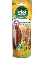 Аппетитные колбаски из утки для кошек