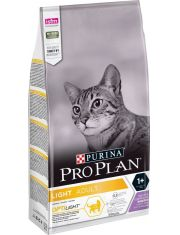 Light сухой корм для кошек с избыточным весом и склонных к полноте индейка/рис