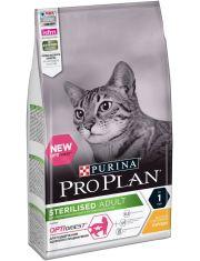 Sterilised для стерилизованных кошек и кастрированных котов с чувствительным пищеварением, с курицей