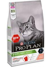Sterilised для стерилизованных кошек  и кастрированных котов  (для поддержания органов чувств), с лососем