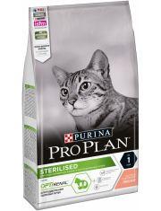 Sterilised для стерилизованных кошек и кастрированных котов с лососем