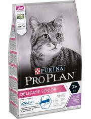 Delicate Senior для взрослых кошек старше 7 лет с чувствительным пищеварением, с индейкой
