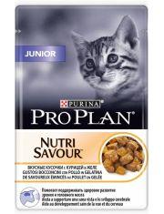 Junior для котят с курицей в желе