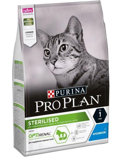 Sterilised сухой корм для стерилизованных кошек и кастрированных котов с кроликом