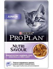 Кусочки с индейкой в соусе для котят до 12 месяцев