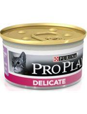 Для кошек с чувствительным пищеварением мусс с индейкой