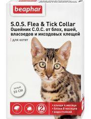 S.O.S. ошейник от блох и клещей для котят