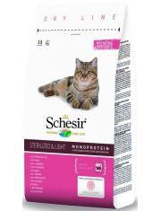 Sterilized and Light с ветчиной для стерилизованных кошек и котов