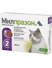 Милпразон антигельминтик для кошек весом более 2 кг