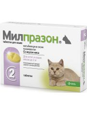 Милпразон антигельминтик для кошек весом до 2 кг