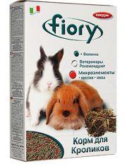 Pellettato гранулы для карликовых кроликов