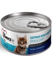 Skin&Coat для котят тунец премиум