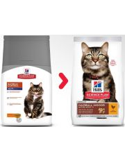 Science Plan Feline Mature Adult 7+ Hairball Control Chicken сухой корм для кошек старше 7 лет с курицей