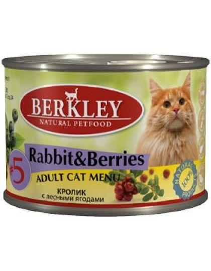 #5 Кролик с лесными ягодами для взрослых кошек