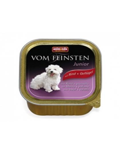 Vom Feinsten Junior полноценный корм для растущих собак с мясом курицы и сердцем индейки