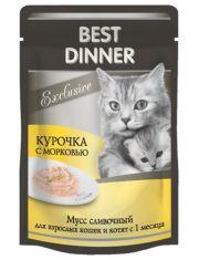 Exclusive сливочный мусс для кошек, курица с морковью