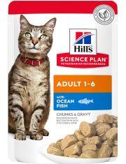 Science Plan для взрослых кошек, с океанической рыбой