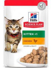 Science Plan Kitten для котят с курицей