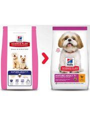 Science Plan Small & Miniature для собак мелких и миниатюрных пород старше 7 лет для повседневного питания с курицей