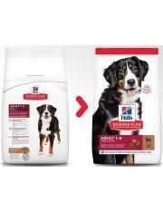 Science Plan Advanced Fitness Large Breed для собак крупных пород, ягненок и рис