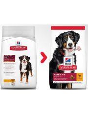Science Plan Adult Advanced Fitness Large breed для собак крупных пород с курицей
