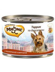 Террин по-Версальски телятина с ветчиной для собак