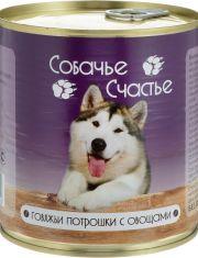 Консервы для собак говяжьи потрошки с овощами