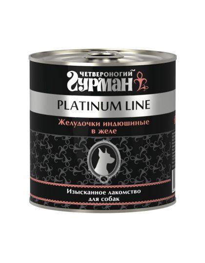 Platinum line желудочки индюшиные для собак
