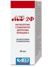 АСД-2 (Антисептик-стимулятор Дорогова)